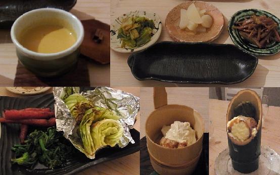 Shishigatani